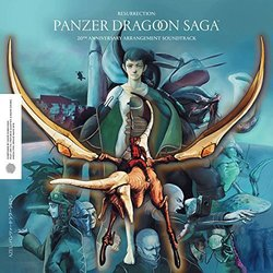 Resurrection: Panzer Dragoon Saga