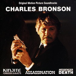 Charles Bronson: Kinjite: Forbidden Subjects / Assassination / Messenger of Death