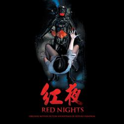 Red Nights / Martyrs