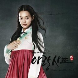Arang and the Magistrate: Part 3