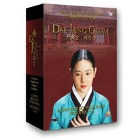 Dae Jang Geum (Jewel in the Palace)