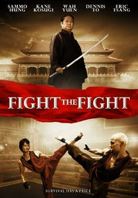Fight the Fight (Choy Lee Fut)