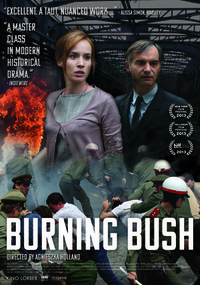 Burning Bush (Horici ker)