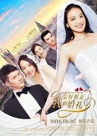 My Best Friend S Wedding Soundtrack.My Best Friend S Wedding 2016 Soundtrack Net