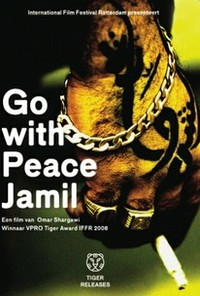 Go with Peace Jamil (Ma Salama Jamil)