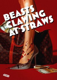 Beasts Clawing at Straws (Beasts That Cling to the Straw)